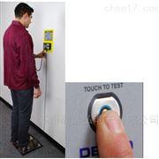 供应 静电测试仪