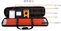 SHHZQB6000高压钳形电流显示仪