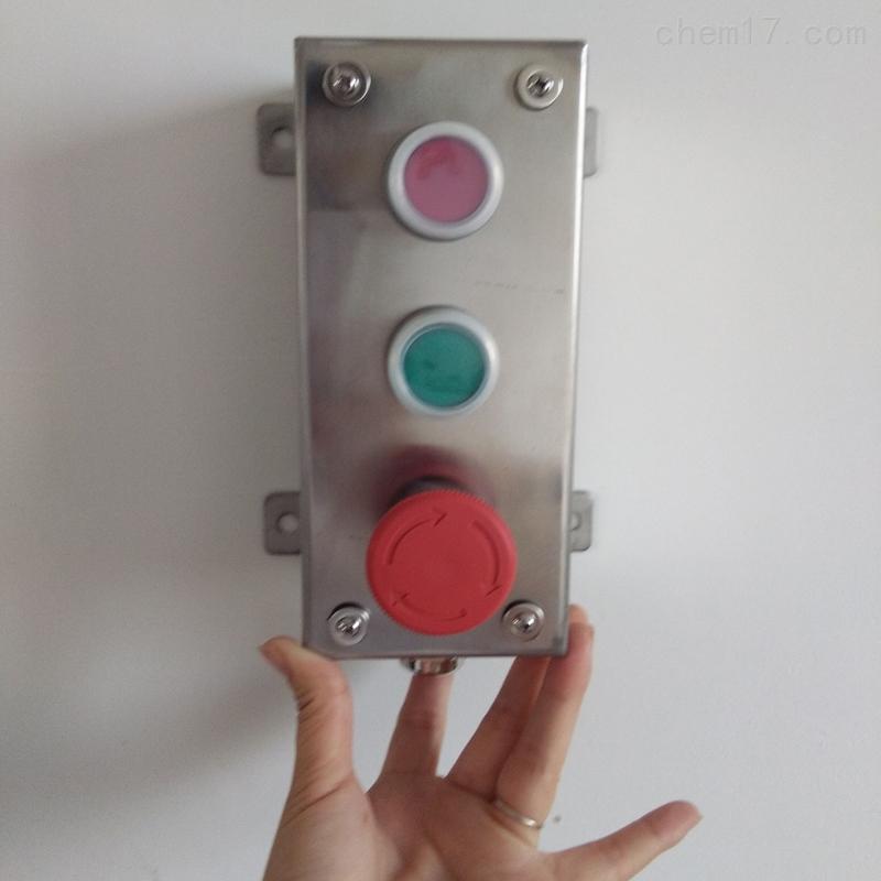 FZA-G-A3带蘑菇头手动急速停止按钮开关盒
