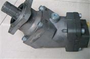 德国哈威HAWE液压柱塞泵