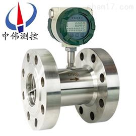 ZW-LWGY高压液体涡轮流量计