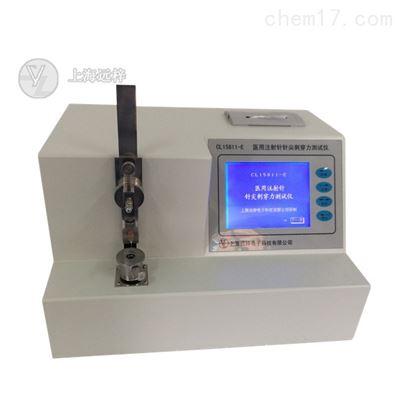 CL15811-E医用注射器针测试仪