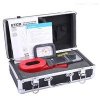ETCR-2000型钳型接地电阻测试仪