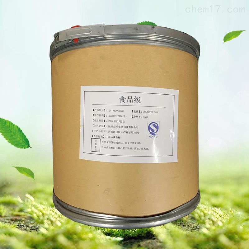 L-半胱氨酸盐酸盐生产厂家