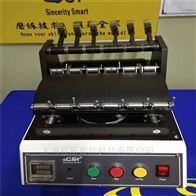 CSI-238DJIS摩擦色牢度测试仪