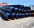 玻璃鋼直埋保溫管廠家,防腐直埋管道工程價