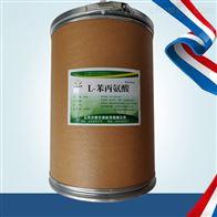 食品级广州L-苯丙氨酸生产厂家