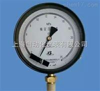 Y B-150精密压力表