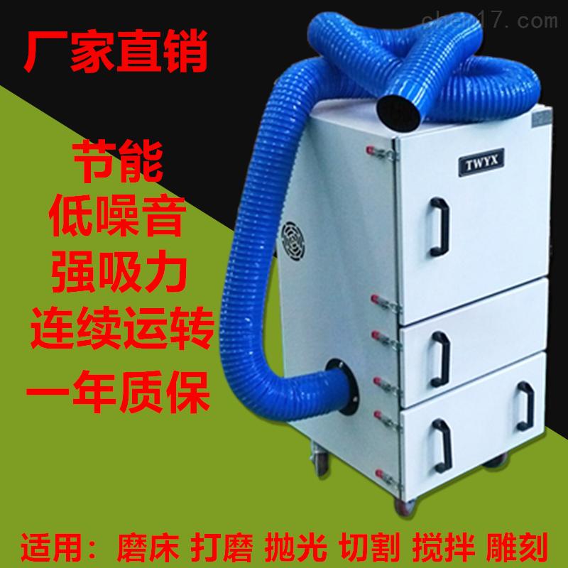 磨床除尘工业集尘机 移动柜式吸尘器
