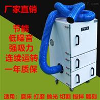 JC-4000磨床粉尘工业除尘器