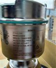 西門子雷達料位計7ML5725-2AC12-5AC0現貨