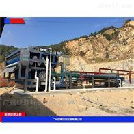 浓缩分体花岗岩污泥处理设备运行稳定