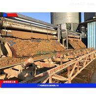 紧凑型泥水盾构泥浆设备 压滤机有限公司