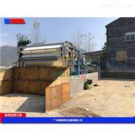 标准型混凝土废料泥浆设备泥水分离厂