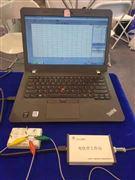 LK1100A型电化学工作站