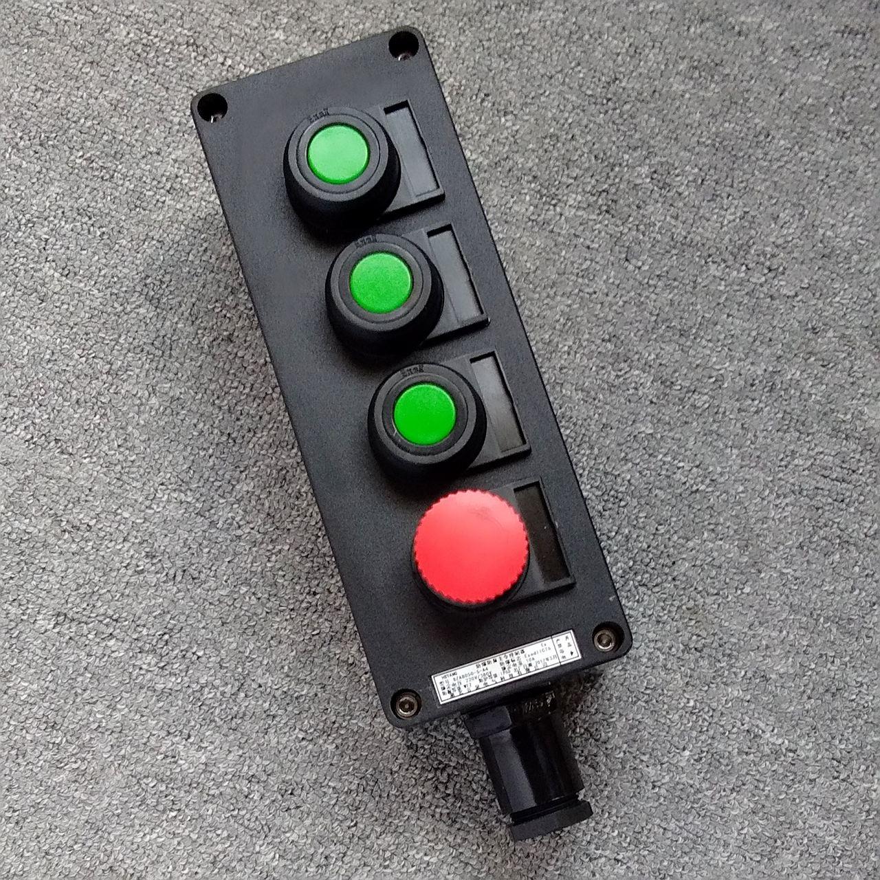 BZA8060-S-A4红黄绿三色4孔带灯防爆按钮盒