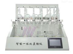 深圳一体化定量蒸馏仪CYZL-6二氧化硫蒸馏器