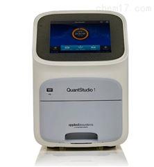 QS1美国ABI  QuantStudio 1荧光定量PCR仪QS1