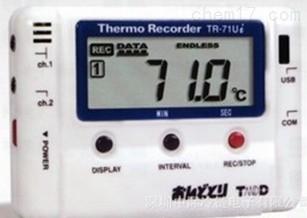 待机时间长双通道温度记录仪TANDD日本进口