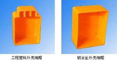 上海多极管式滑触线连接盒厂家