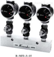 B-MFI日本川崎KAWAKI黑色多重流量指示器