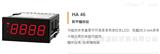 HF44A2-1C-G日本进口HENIX 梅田 数字刻度仪 HF42A1