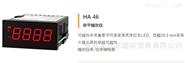 日本进口HENIX 梅田 数字刻度仪 HF42A1