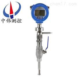 ZW-LRS插入式气体质量流量计