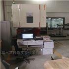 KM-GDS-Z科迈KM-GDS-Z温湿度振动三综合试验箱