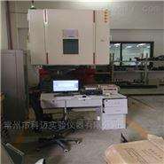 科迈KM-GDS-Z温湿度振动三综合试验箱