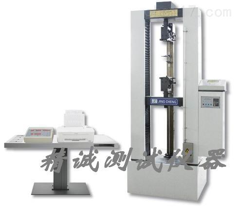 微控拉力试验机