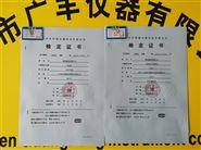 东莞凤岗深圳南方全站仪NTS-332R4免棱镜