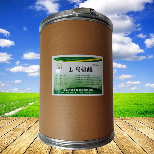 广东L-鸟氨酸生产厂家