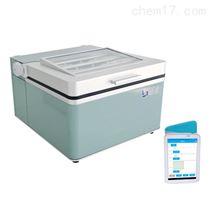 N-12水浴氮吹仪价格
