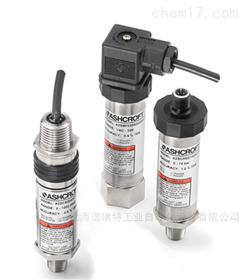 ASHCROFT工业压力变送器A2系列产品资料