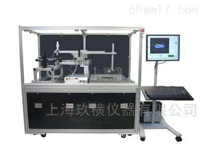 NAUT非接触空气耦合超声波检测系统