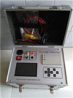 ZD9008H互感器二次回路负荷测量仪
