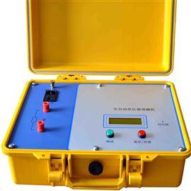 ZD9211F电力变压器快速消磁机