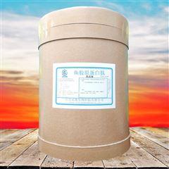 食品級魚膠原蛋白粉生產廠家