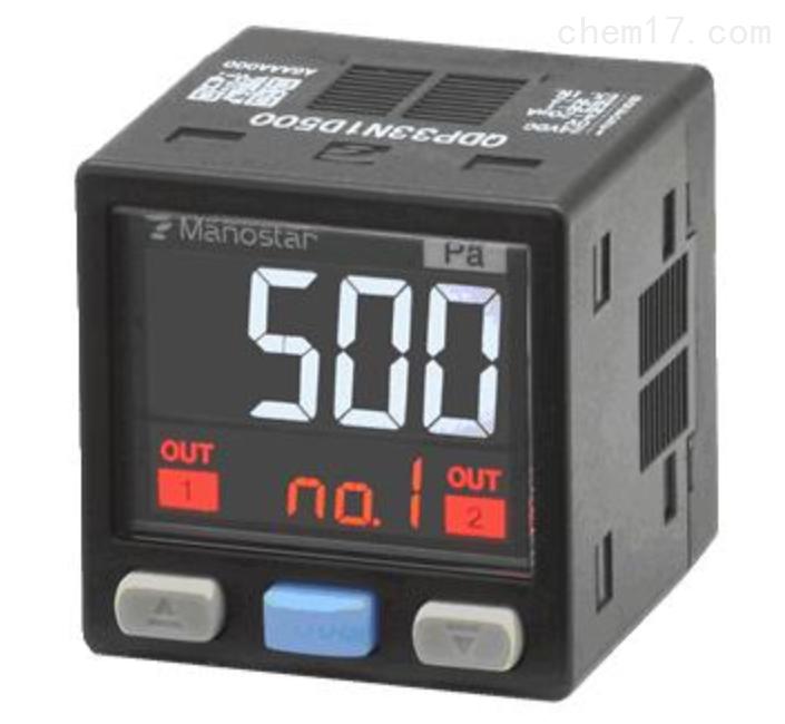 日本山本MANOSTAR数字压差传感器