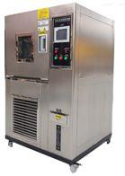 试验室恒温恒湿箱厂家依客户要求加工定制