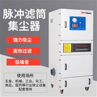 柜式工業集塵器