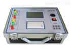 NDBC-VI變壓器變比組別測試儀(便攜式)