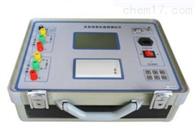 NDBC-VI变压器变比组别测试仪(便携式)