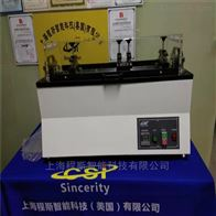 CSI-101皮革接缝疲劳强度试验仪-接缝破坏测试