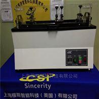 CSI-101皮革接缝疲劳强度测试仪-yobo