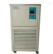-30℃低温反应装置