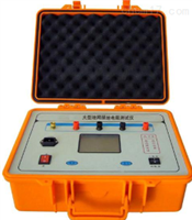 NDDW-Ⅲ大型地网接地电阻测试仪