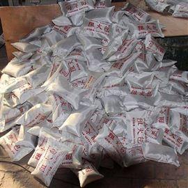 720阻火包厂家直销  防火材料价格超低