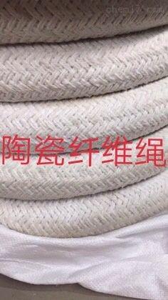 河北专业生产盘根、 耐高温陶瓷盘根厂家